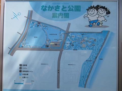 千代田町なかさと公園6