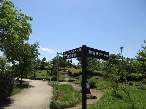 千代田町なかさと公園16