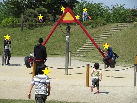 千代田町なかさと公園20