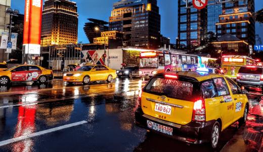 そのタクシー代は交際費に含める必要なし。接待する側かされる側かで法人税が変わる【足利市税務調査対応税理士メモ】